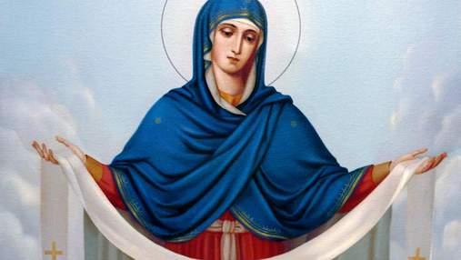 Нехай Матір Божа оберігає: картинки-привітання з Покровом Пресвятої Богородиці