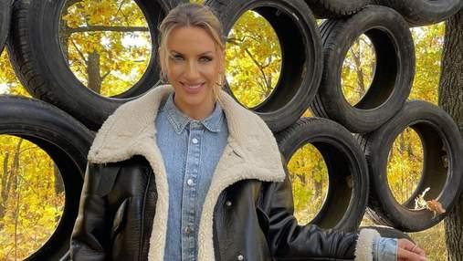 Леся Никитюк показала стильный осенний образ: фото в кожаной куртке