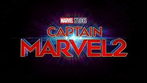 Disney опубликовала измененный график фильмов Marvel на 2022-2023 годы