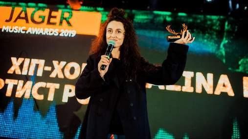 KALUSH, Alina Pash, Go_A: номінанти Jager Music Awards 2021
