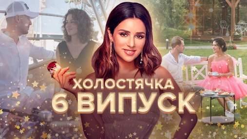 """""""Холостячка"""" 2 сезон 6 випуск: поцілунки, детектор брехні та пристрасні танці під дощем"""