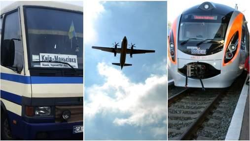 В Україні почали діяти нові правила  міжобласних перевезень: що вони передбачають