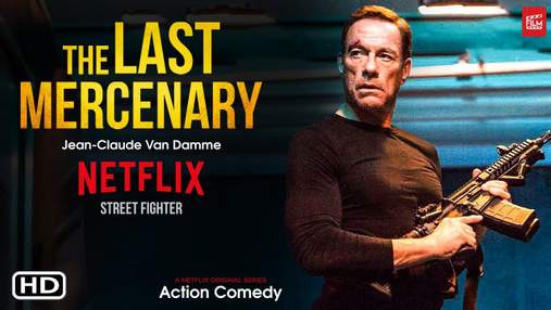 """""""Останній найманець"""": Держкіно офіційно пояснило ситуацію щодо виплат для Netflix"""