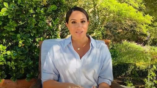 З годинником принцеси Діани: Меган Маркл зняла відео для дитячого ютуб-каналу