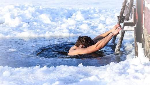 Водохреща 2021: як підготувати організм до купання в ополонці