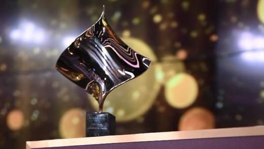 Золотая Дзыга 2020: кто получил престижную украинскую награду
