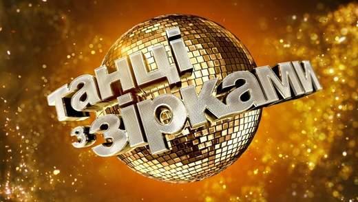 Танцы со звездами 2020: кто стал приглашенным гостем десятого прямого эфира