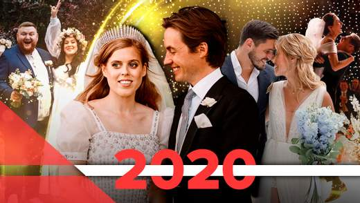 Зіркові весілля 2020: які знаменитості одружилися цього року
