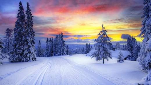 1 січня – яке нині свято та що не можна робити