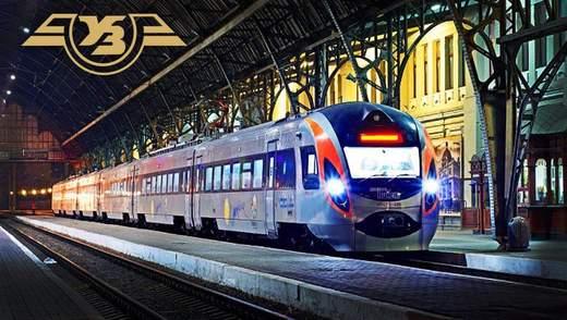 Укрзалізниця призначила додатковий потяг до 8 березня: маршрут