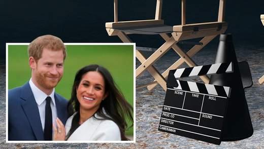 Принц Гарри и Меган Маркл создадут первый сериал для Netflix: о чем будет лента